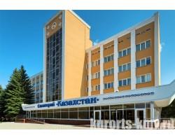 «Казахстан» санаторий