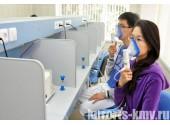 Санаторий «Казахстан» Ессентуки