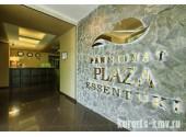 Пансионат «Плаза/Plaza Essentuki», ресепшен