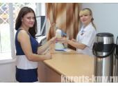 Санаторий «Россия» Ессентуки