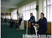 "Санаторий ""Виктория"" Ессентуки"