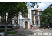 Санаторий «Воронеж», внешний вид