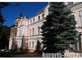 Санаторий «Им. Кирова» Кисловодск