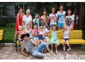 Санаторий «Кругозор» Кисловодск
