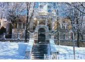 Санаторий «им. М.Ю. Лермонтова» Пятигорск