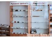 Санаторий «Машук» Пятигорск