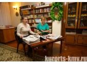 Центральный Военный Санаторий г. Пятигорск